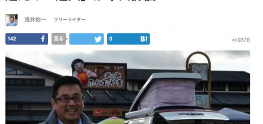 withnews キャプチャー